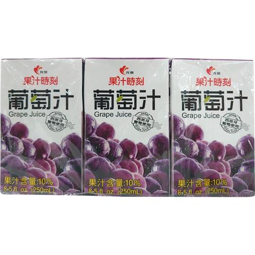 光泉 果汁時刻-葡萄汁(250ml*6包/組)