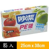 《妙潔》PE袋量販盒-大(85入/盒)