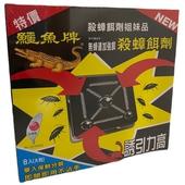 《鱷魚》殺蟑餌劑(8個/盒)