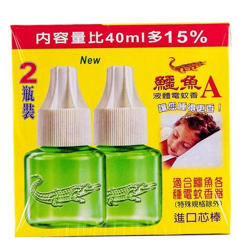 《鱷魚》液體電蚊香-A(46ml*2罐)