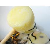 《菖樺》迷你棒棒冰 養樂多口味(50支/盒)