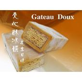 《菖樺》夾心酥冰饌  花生口味(10入/盒)