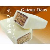 《菖樺》夾心酥冰饌  牛奶口味(10入/盒)