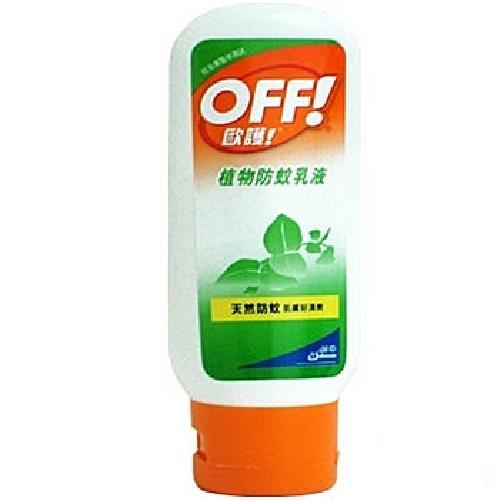 歐護 植物防蚊乳液(100ml/罐)