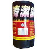 《淳安》垃圾袋-超大(110*90cm/1.7kg±5%)