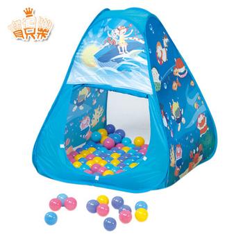 寶貝樂 三角帳篷折疊遊戲球屋送200球