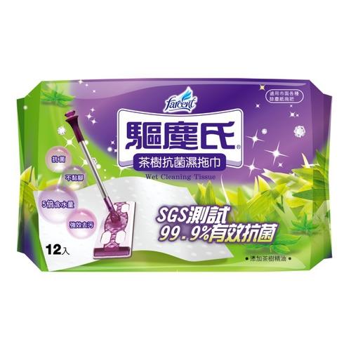 《驅塵氏》天然茶樹抗菌濕拖巾(12張/包)