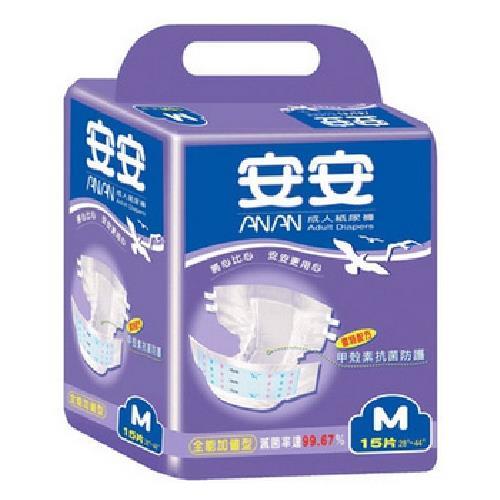 安安 成人紙尿褲-全能加值型M號(15片/包)