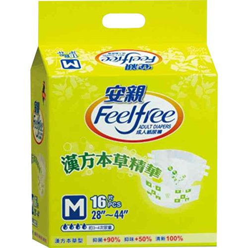 安親 成人紙尿褲漢方草本M(16片/包)