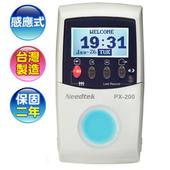 《Needtek》PX-200時尚炫光識別‧打卡兩用「感應」卡鐘(PX-200)