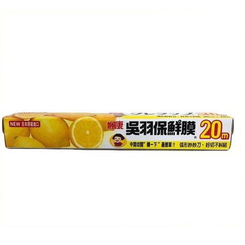 楓康 吳羽保鮮膜(30cm*20M)