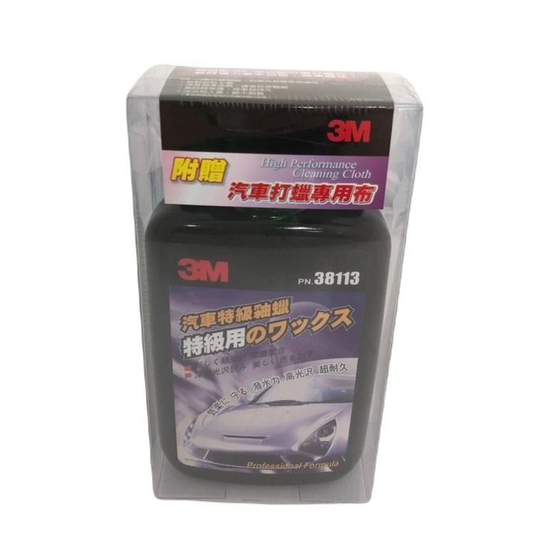 3M 汽車特級釉蠟超值組