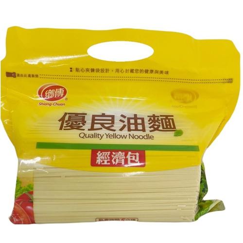 鄉傳 國民油麵經濟包(1600g/包)