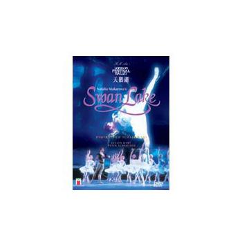 柴可夫斯基-天鵝湖(DVD)