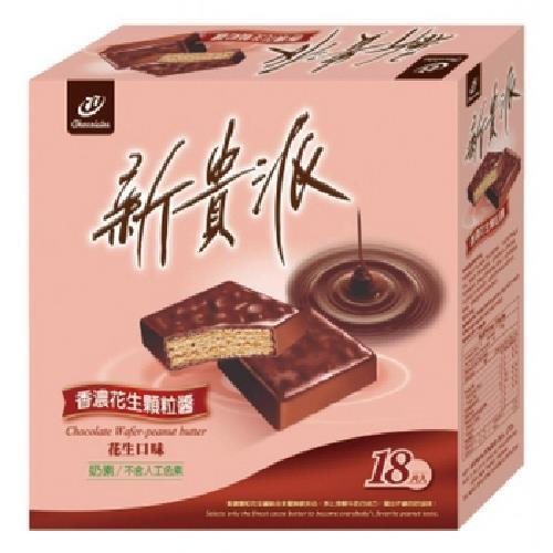 宏亞 77新貴派巧克力花生18塊(288g/盒)