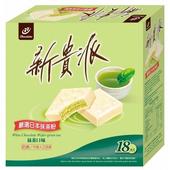 《宏亞》77新貴派(抹茶)18塊(225g/盒)