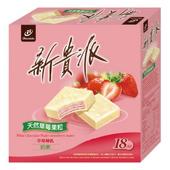 《宏亞》77新貴派巧克力草莓18塊(234g/盒)