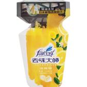 《去味大師》消臭易-檸檬(350ml/瓶)