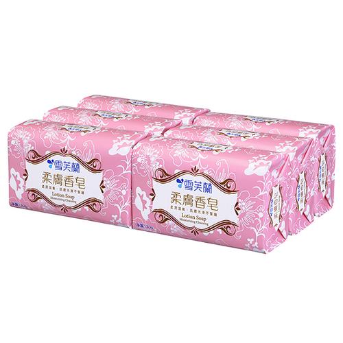《雪芙蘭》柔膚香皂(130gx6塊/盒)