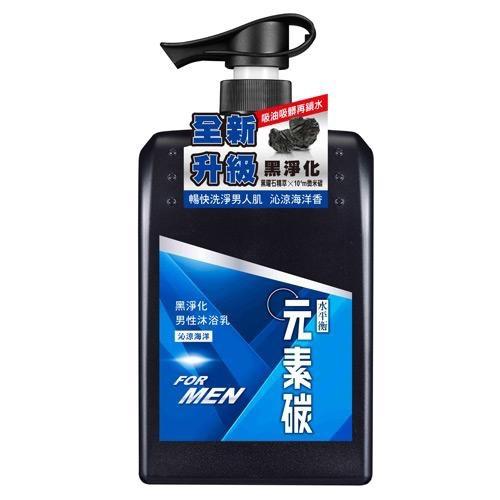 《水平衡》元素碳黑進化男性沐浴乳-沁涼海洋(800g/瓶)