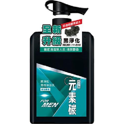 《水平衡》元素碳男性沐浴乳-麝香清爽(800g/瓶)