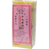 中元節台灣環保金紙組合包