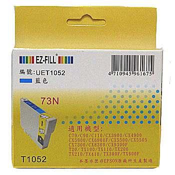 《EZ-FILL》UET1052 73N藍色墨水匣
