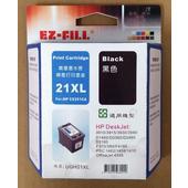 《《EZ-FILL》》UGH21XL 黑色環保匣( C9351CA)