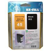 《EZ-FILL》UGH45 黑色環保匣(51645A)