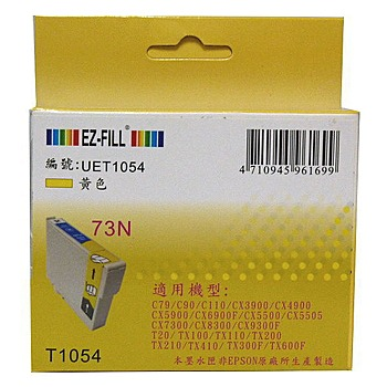 《EZ-FILL》UET1054 73N黃色墨水匣