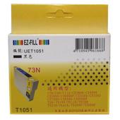 《EZ-FILL》UET1051 73N黑色墨水匣
