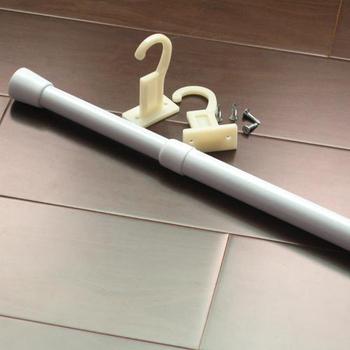 《布安於室》窗簾伸縮桿103-193cm(含固定掛勾)2入組