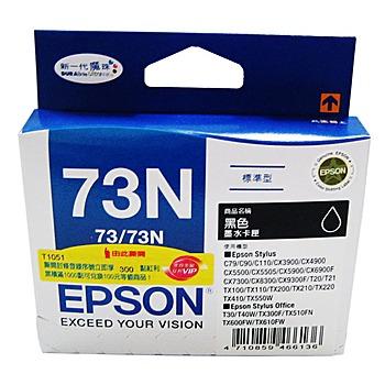 EPSON EPSON T105150 73N 原廠黑色墨水匣(EPSON 73N 原廠黑色墨水匣)