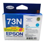 《EPSON》EPSON T105250 73N 原廠藍色墨水匣(EPSON 73N 原廠墨水匣---藍色)
