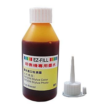 《EZ-FILL》適用EPSON 印表機專用墨水100c.c---黃色(適用EPSON 印表機專用黃色墨水100c.c)