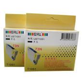 《EZ-FILL》適用EPSON 噴墨印表機相容墨水匣(適用EPSON 73N相容墨水匣---黑色雙盒裝)