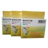 《EZ-FILL》適用EPSON 噴墨印表機相容墨水匣(適用EPSON 73N相容墨水匣---藍/紅/黃色組合裝)