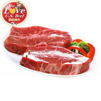 美國 冷藏嫩肩里肌牛排(300g+-5% / 盒)