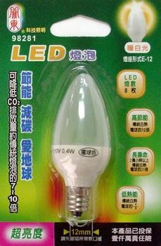 關東 LED E12燈泡(暖白)