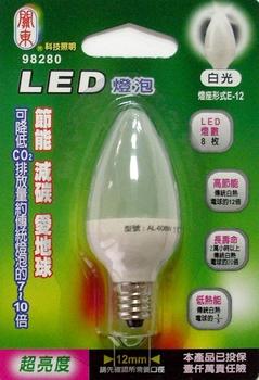 關東 LED E12燈泡(正白)