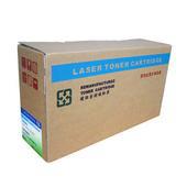《EZTEK》適用EPSON EPN-N2500---S051091環保碳粉匣(印量10000張)