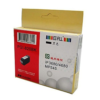 EZ-FILL 適用CANON PGI-820BK 副廠黑色墨水匣(PGI-820BK 副廠黑色墨水匣)