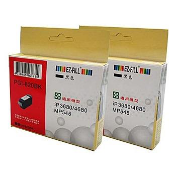 EZ-FILL 適用CANON PGI-820BK 副廠黑色墨水匣x2盒(PGI-820BK 副廠黑色墨水匣)
