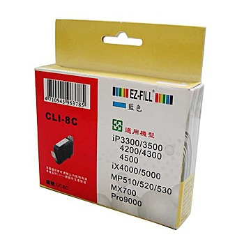 EZ-FILL 適用CANON CLI-8C 副廠藍色墨水匣(CLI-8C 副廠藍色墨水匣)