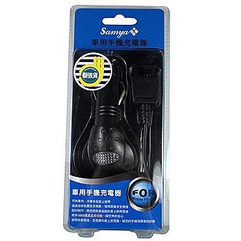Samya Sony Ericsson系列 車用手機充電器 ◆聯強貨 品質有保證◆