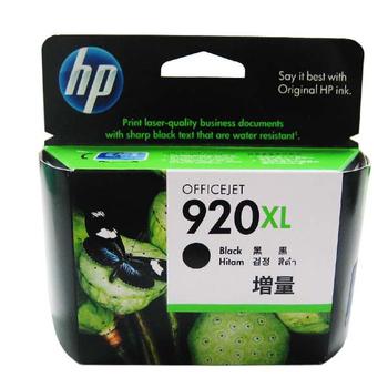 HP HP 920XL 原廠黑色墨水匣---超高容量(HP CD975AA---920XL 原廠黑色墨水匣)