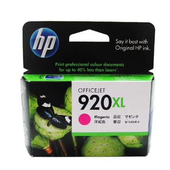 《HP》HP 920XL 原廠紅色墨水匣---高容量(HP CD973AA---920XL 原廠紅色墨水匣)