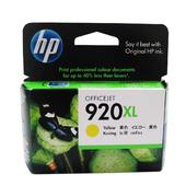 《HP》HP 920XL 原廠黃色墨水匣---高容量(HP CD974AA---920XL 原廠黃色墨水匣)