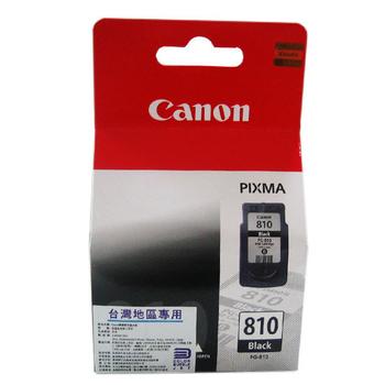 CANON CANON PG-810 原廠黑色墨水匣(PG-810 原廠黑色墨水匣)