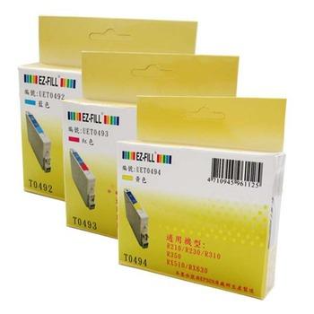 EZ-FILL 適用EPSON Photo T0492/T0493/T0494---藍/紅/黃色相容墨水匣(適用R210/R230/R310/R350藍/紅/黃色墨水匣)